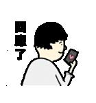 日男台女国際恋愛生活(個別スタンプ:39)
