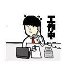 日男台女国際恋愛生活(個別スタンプ:40)