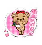 恋人たちのテディベア 2(個別スタンプ:02)
