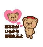 恋人たちのテディベア 2(個別スタンプ:03)