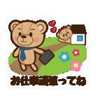 恋人たちのテディベア 2(個別スタンプ:04)