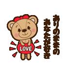 恋人たちのテディベア 2(個別スタンプ:05)