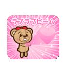 恋人たちのテディベア 2(個別スタンプ:07)