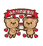 恋人たちのテディベア 2(個別スタンプ:09)