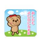 恋人たちのテディベア 2(個別スタンプ:10)