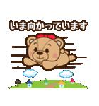 恋人たちのテディベア 2(個別スタンプ:11)