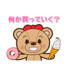 恋人たちのテディベア 2(個別スタンプ:13)
