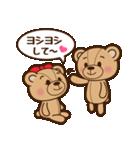恋人たちのテディベア 2(個別スタンプ:14)