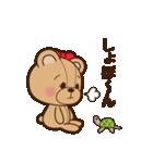恋人たちのテディベア 2(個別スタンプ:15)