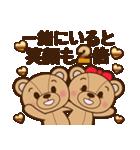 恋人たちのテディベア 2(個別スタンプ:16)