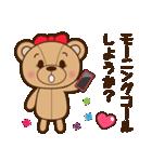 恋人たちのテディベア 2(個別スタンプ:18)