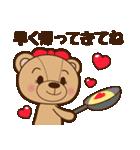 恋人たちのテディベア 2(個別スタンプ:20)