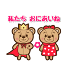 恋人たちのテディベア 2(個別スタンプ:21)