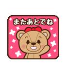 恋人たちのテディベア 2(個別スタンプ:22)