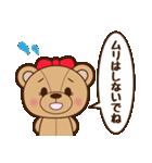 恋人たちのテディベア 2(個別スタンプ:24)