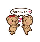 恋人たちのテディベア 2(個別スタンプ:26)
