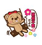 恋人たちのテディベア 2(個別スタンプ:27)