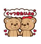 恋人たちのテディベア 2(個別スタンプ:28)