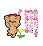 恋人たちのテディベア 2(個別スタンプ:30)