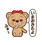 恋人たちのテディベア 2(個別スタンプ:31)