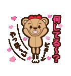 恋人たちのテディベア 2(個別スタンプ:32)