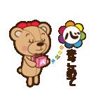 恋人たちのテディベア 2(個別スタンプ:34)