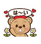 恋人たちのテディベア 2(個別スタンプ:35)