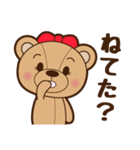 恋人たちのテディベア 2(個別スタンプ:36)