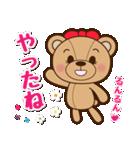 恋人たちのテディベア 2(個別スタンプ:37)