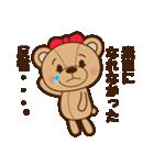 恋人たちのテディベア 2(個別スタンプ:38)