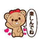恋人たちのテディベア 2(個別スタンプ:40)