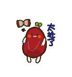 Hon-Do-Mei(個別スタンプ:04)