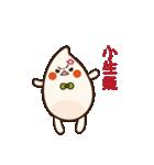 Hon-Do-Mei(個別スタンプ:08)