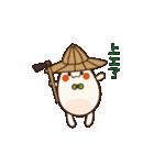 Hon-Do-Mei(個別スタンプ:17)