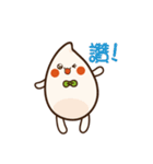 Hon-Do-Mei(個別スタンプ:23)
