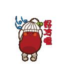 Hon-Do-Mei(個別スタンプ:26)