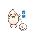 Hon-Do-Mei(個別スタンプ:27)