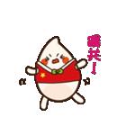 Hon-Do-Mei(個別スタンプ:31)