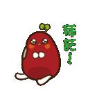 Hon-Do-Mei(個別スタンプ:37)