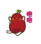 Hon-Do-Mei(個別スタンプ:38)