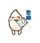 Hon-Do-Mei(個別スタンプ:39)