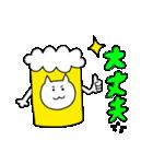 ねこビール(個別スタンプ:04)
