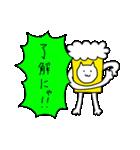 ねこビール(個別スタンプ:06)