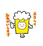 ねこビール(個別スタンプ:08)