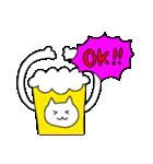 ねこビール(個別スタンプ:09)
