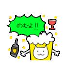 ねこビール(個別スタンプ:26)