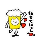 ねこビール(個別スタンプ:30)