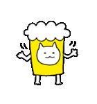 ねこビール(個別スタンプ:31)