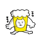 ねこビール(個別スタンプ:39)