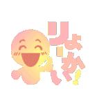 かいんのスタンプ グラデーションversion.(個別スタンプ:01)